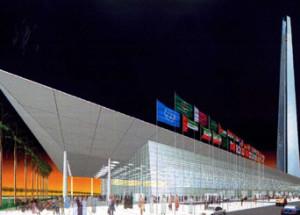 Doha Exhibition & Convention Center