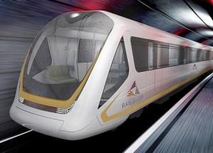 Doha Metro Gold Line