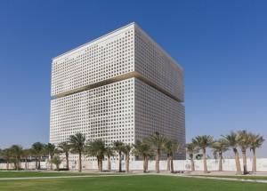 Qatar Foundation Head Office